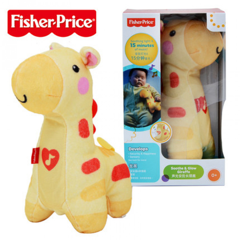 fisher price soothe and glow giraffe instructions