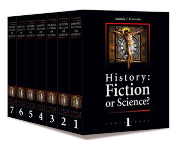 history fiction or science 2 pdf