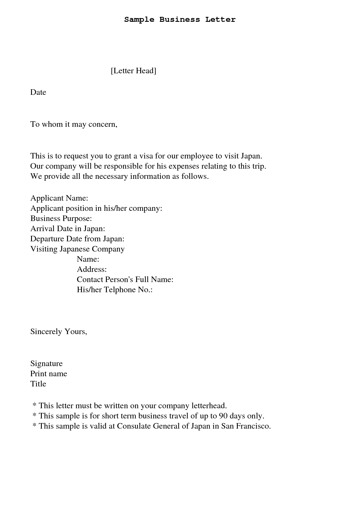how to write how may i concern letter sample