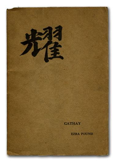 ezra pound cathay pdf