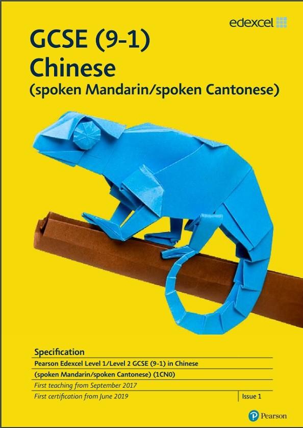 hot topics japan textbook pdf