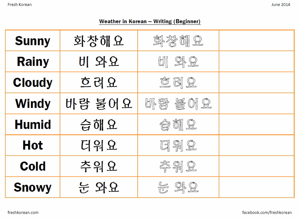 free korean workbook pdf