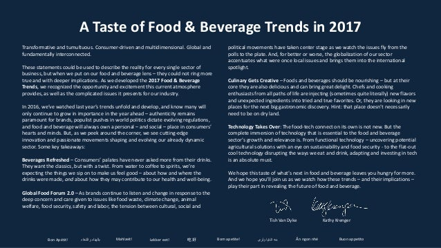global food and drink trends 2018 pdf
